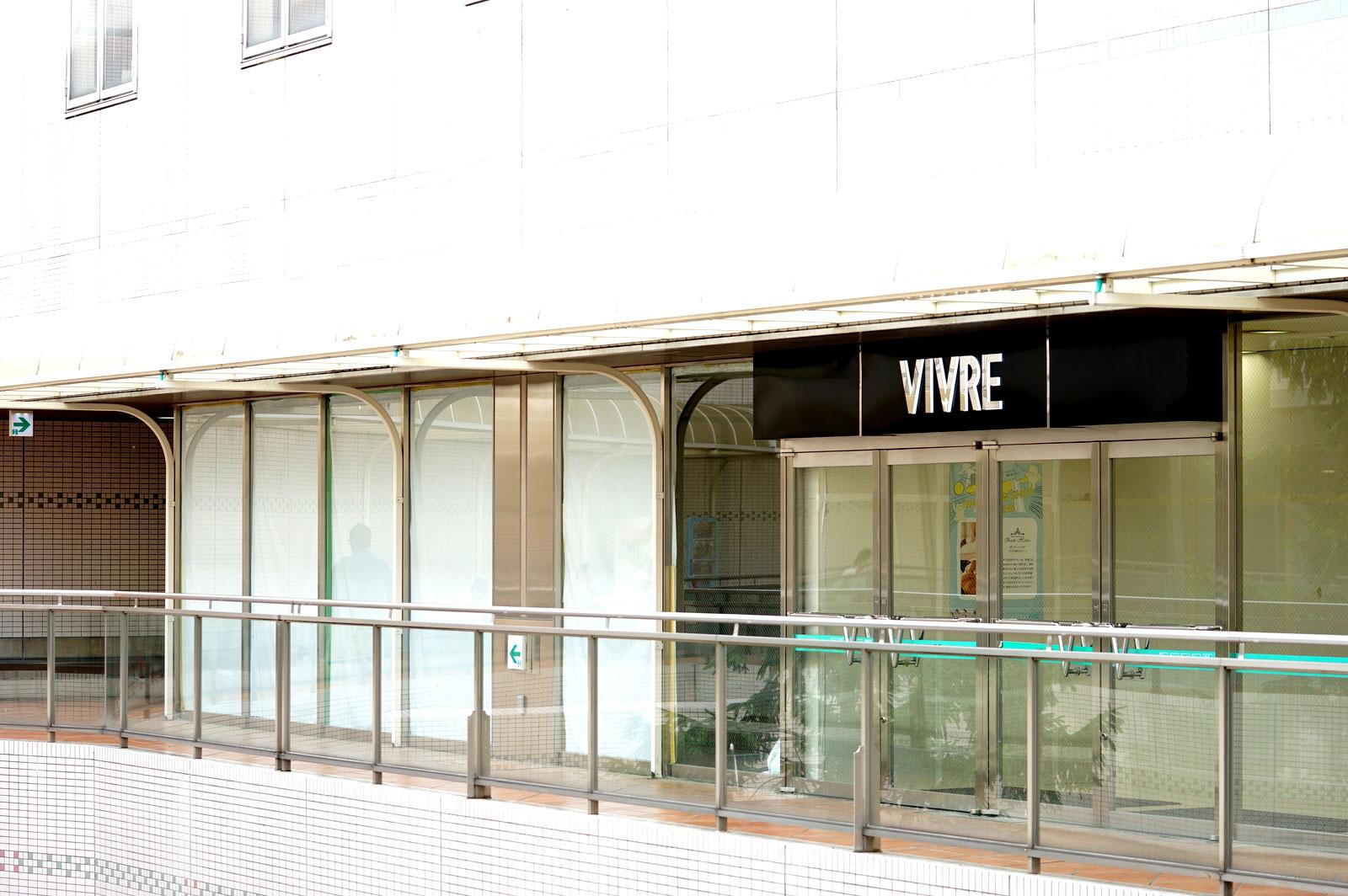 古巣・courreges北大路VIVRE店が撤退してた。