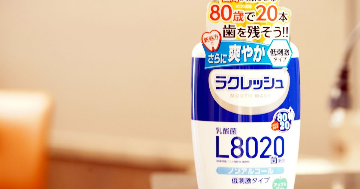 L8020