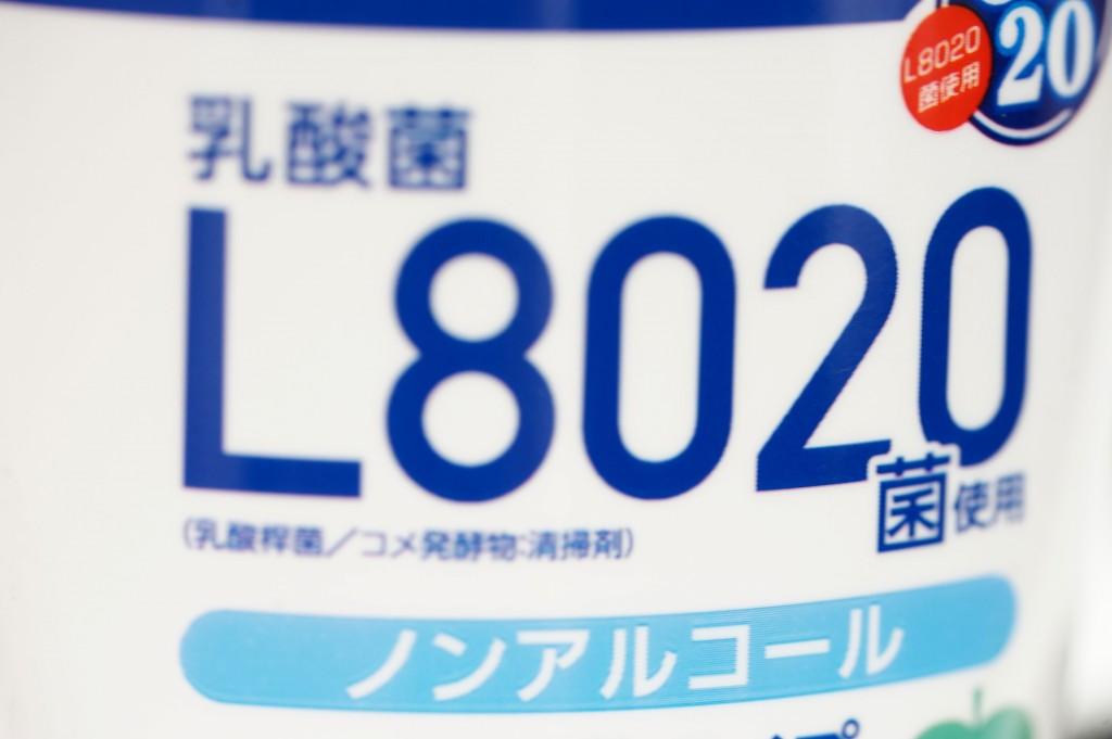 L8020菌