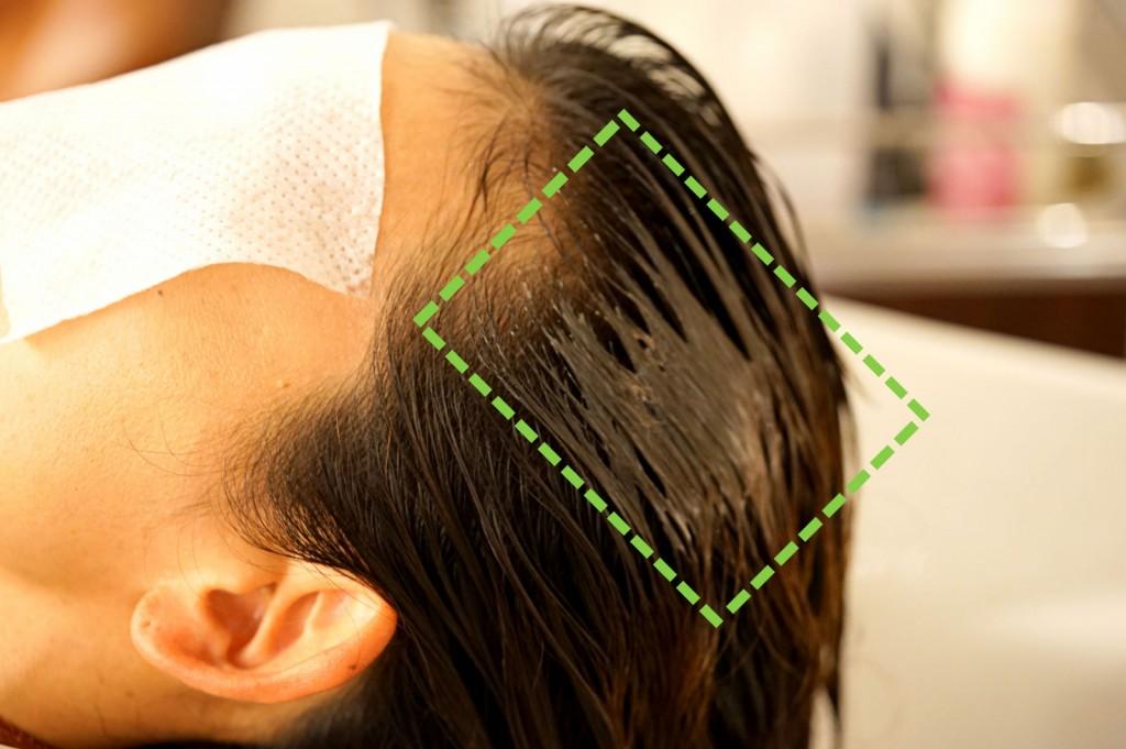 前髪のクセ 4