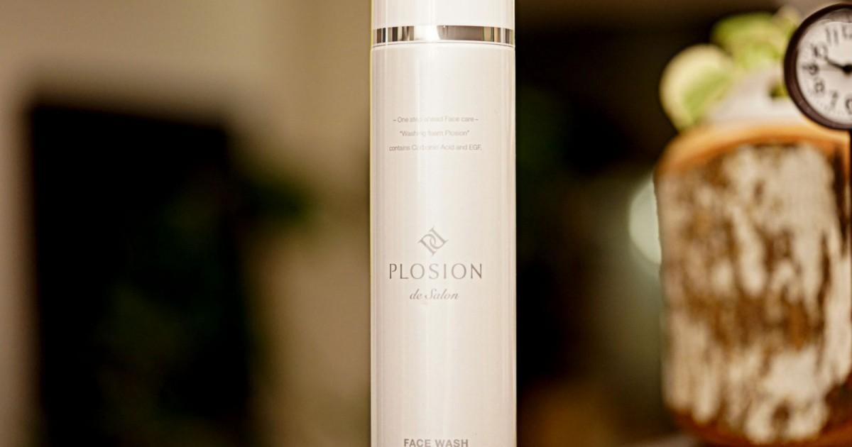 Plosion炭酸洗顔