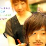 髪を切ってみた5 2016/06