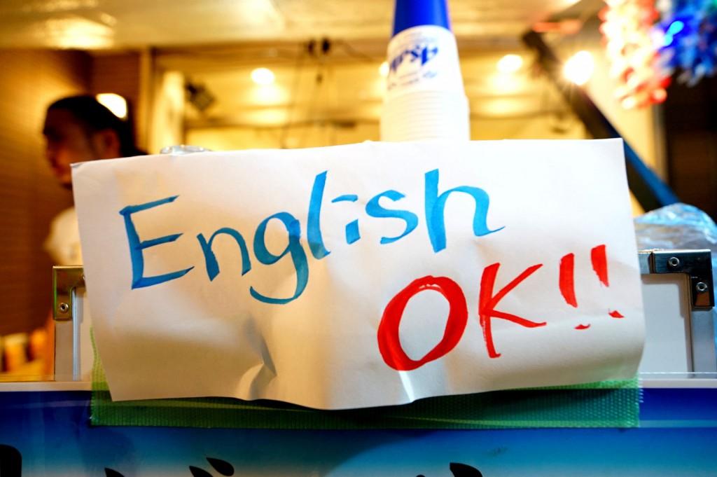 English OK!