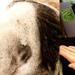 頭皮トラブル改善のためのシャンプー発売 【ジャムウ編】