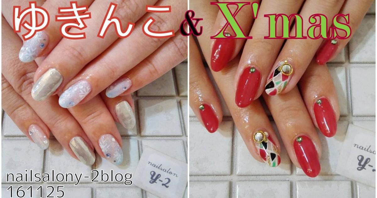 ゆきんこ&X'masデザイン