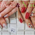 ゆきんこ&X'masデザイン 【nailsalony-2】