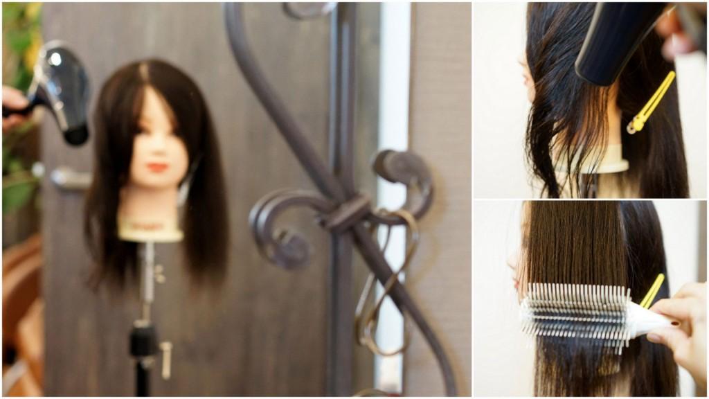 髪のツヤ出し方法6