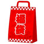 2017年 顧客様限定の福袋が販売開始 【PASS必要】