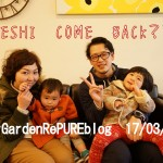 TAKESHI COME BACK???【\(^o^)/編】