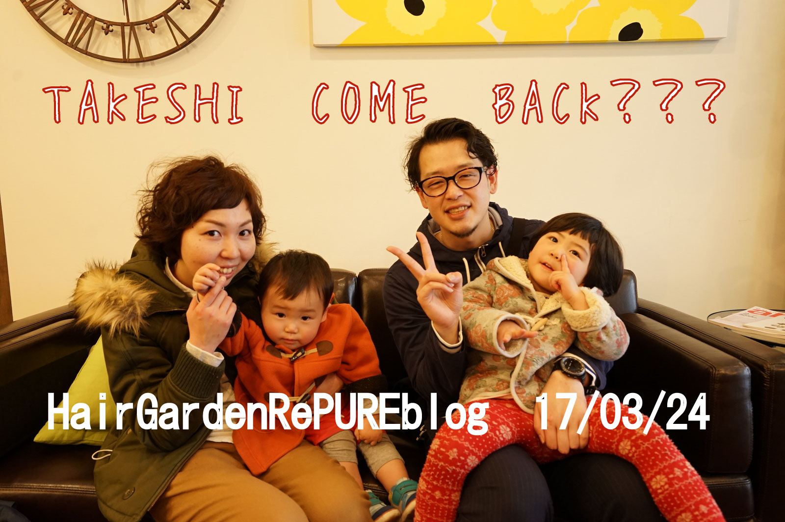 TAKESHI COME BACK???【\(^o^)/編】