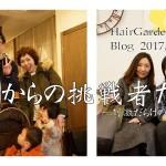 4月からの挑戦! 島根と韓国で!【刺激もらう編】
