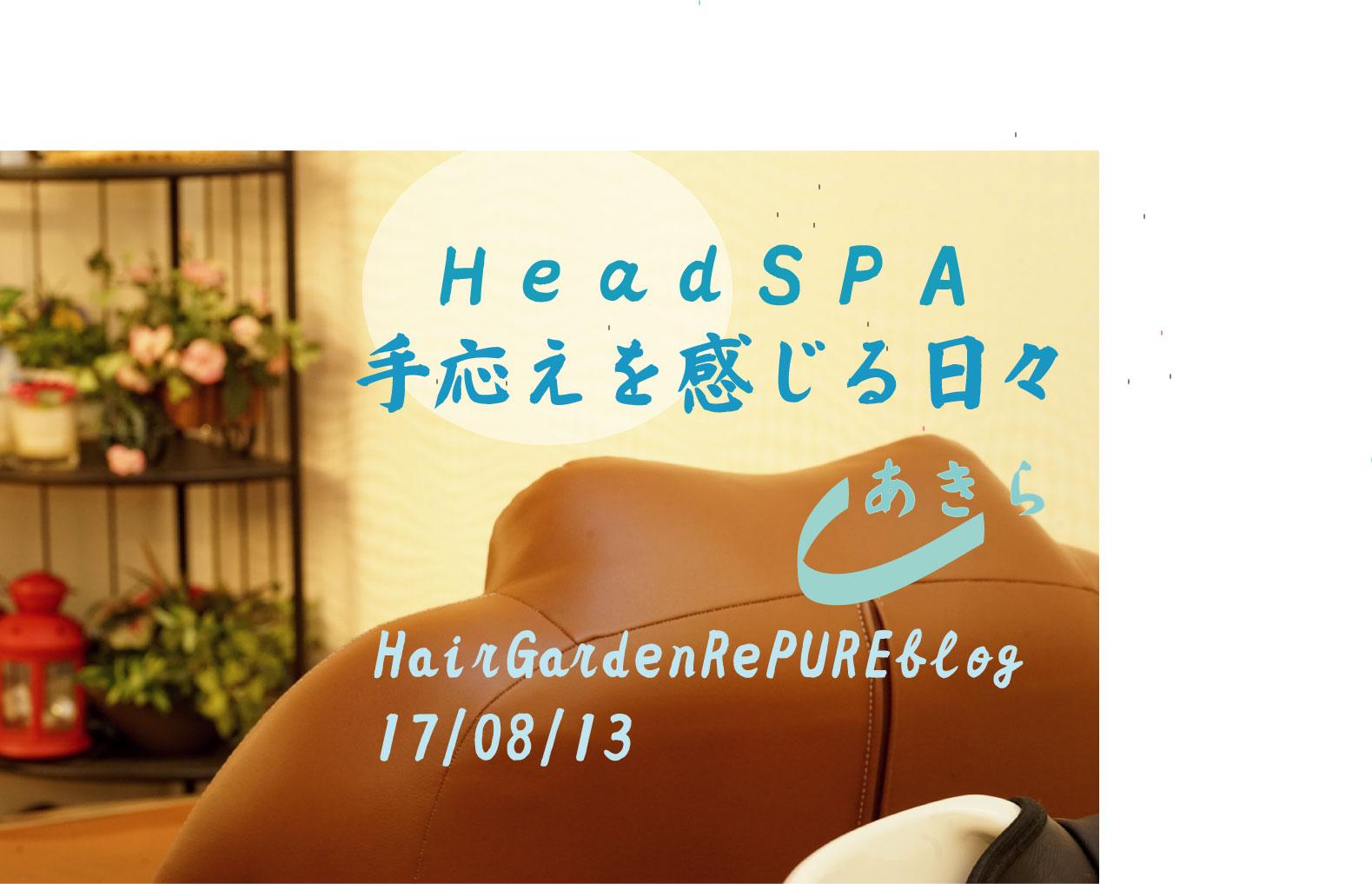 宇宙のエネルギーを感じるHeadSPA【僕がね!編】