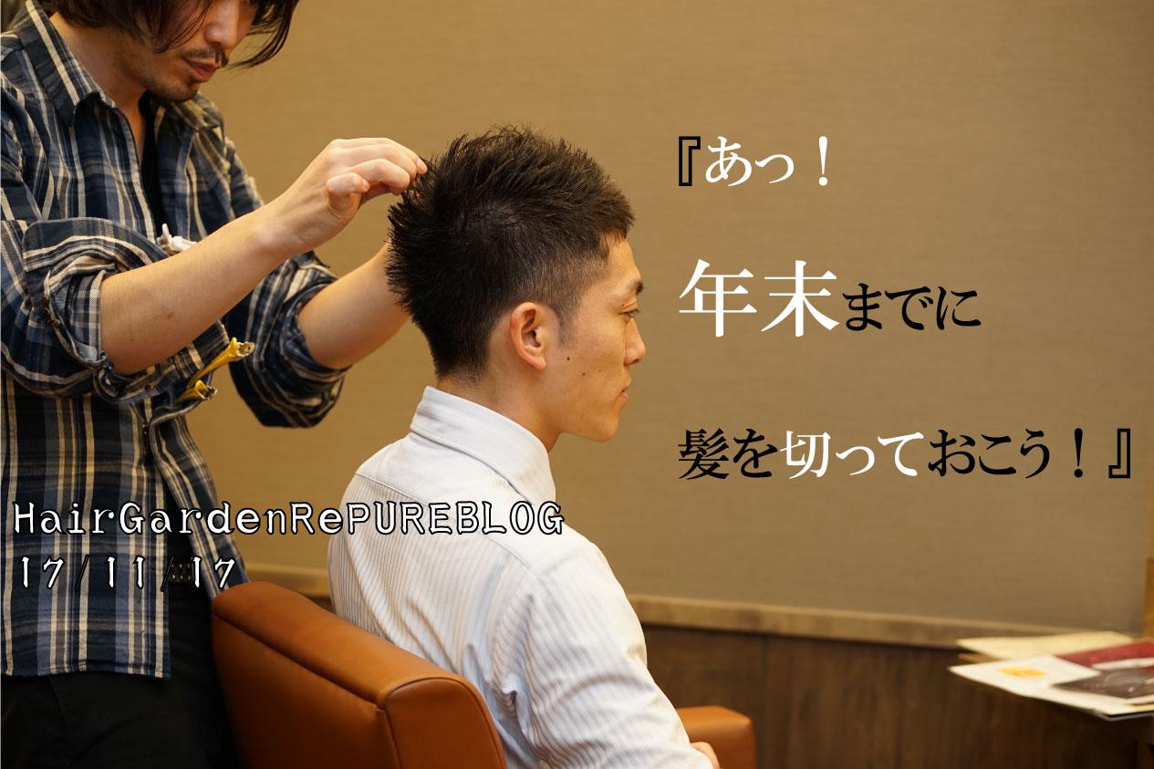 千早兄さんは出来る乙子(おとこ)のビジネスショートヘア