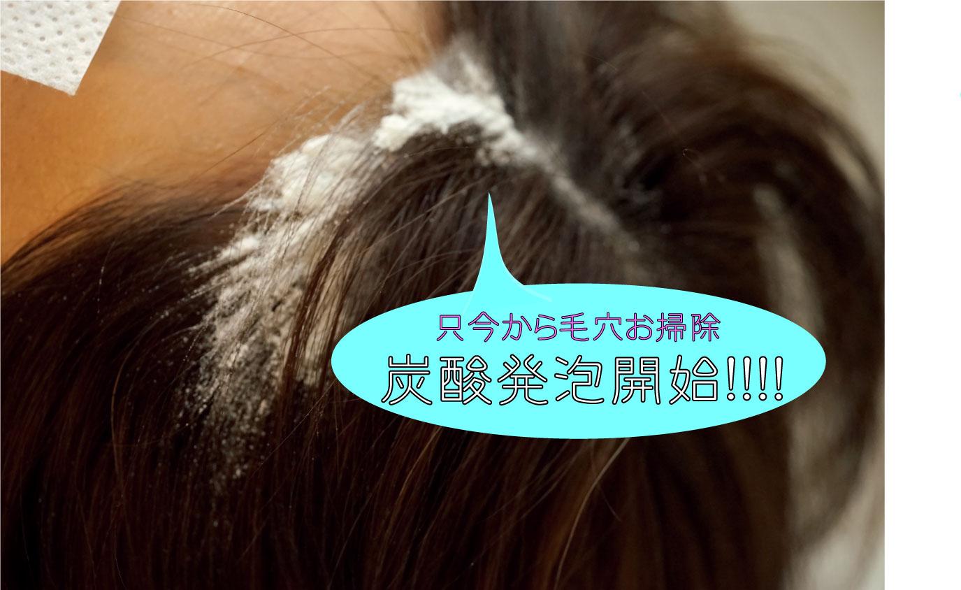 春からの紫外線量と毛量変化について!【掃除と整調】