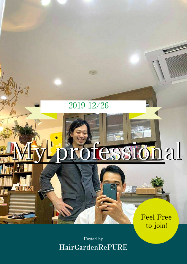 My professional -マイプロフェッショナル-